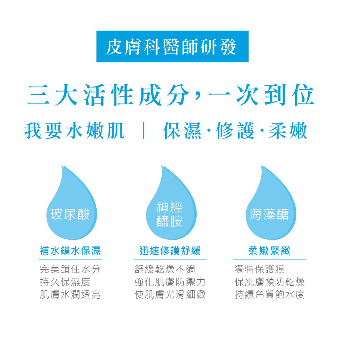 dr.huang保濕面膜成分玻尿酸神經醯胺海藻醣